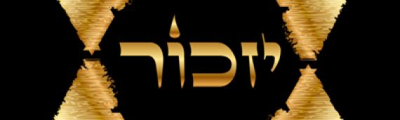 Yom HaShoah יום השואה