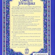 Complete-Jewish-Bible-An-English-Version-of-the-Tanakh-Old-Testament-and-BRit-Hadashah-New-Testament-0-0