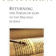 Restoration-Returning-the-Torah-of-God-to-the-Disciples-of-Jesus-0