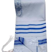 Tallis-Prayer-Shawl-2472-Blue-Silver-or-Blue-Gold-Imported-from-Israel-0-0