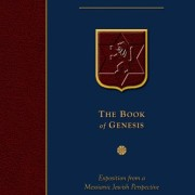 The-Book-of-Genesis-0