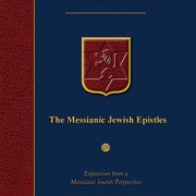 The-Messianic-Jewish-Epistles-Hebrews-James-First-Peter-Second-Peter-Jude-0