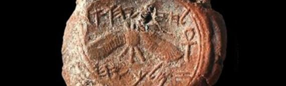 Jerusalem Excavation Reveals 2,700-Year-Old Seal of Israelite King