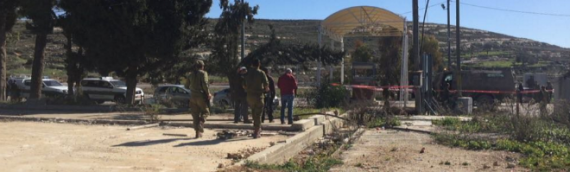 Beit El Terrorist Who Shot Three Revealed to be PA Police Officer