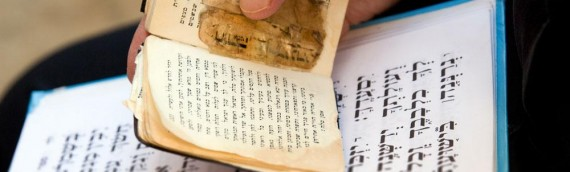 WWJW: Retro Liturgy