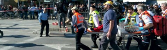 Two Female Border Police Officers Seriously Injured in Shooting, Stabbing Attack in Jerusalem's Old City