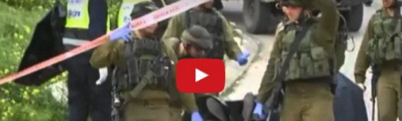 Stabbing Attack in Hebron on Purim Morning