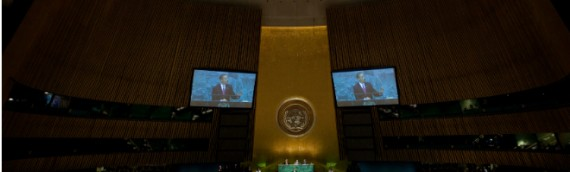 90% of US Lawmakers Call on Obama to Support Israel in UN