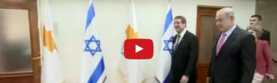 """PM Netanyahu: Israel, Cyprus Share """"Common Opportunities and Common Challenges"""""""