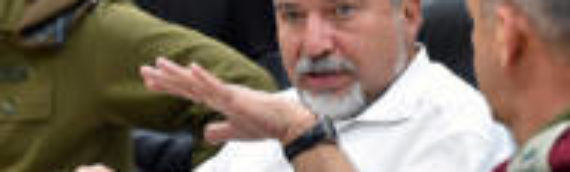Defense Minister Announces 'Carrot and Stick' Policy towards the Palestinians