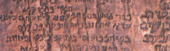 Secret of Dead Sea Copper Scroll Unlocked, Revealing Location of Lost Temple Treasures