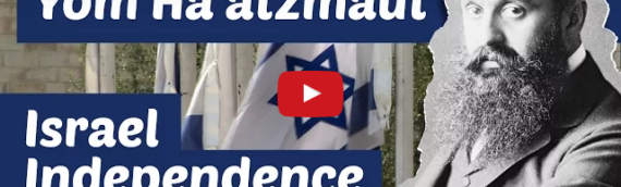 Oh, now I get it! What is Yom Ha'atzmaut: Israel Independence Day?