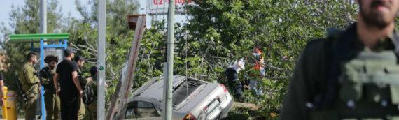 IDF Soldier Murdered in Terror Car Ramming Attack