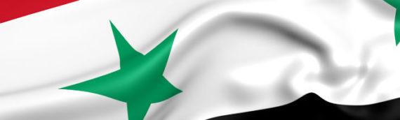 Syria reports Second Israeli Airstrike