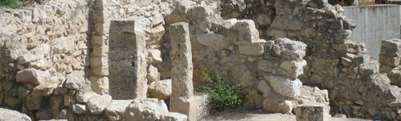 """At City of David, """"Watching Jerusalem Rise From the Ashes"""""""