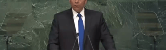 Dani Danon Elected Deputy President of UN General Assembly