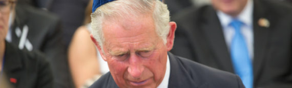 UK Cancels Prince Charles' First State Visit to Israel