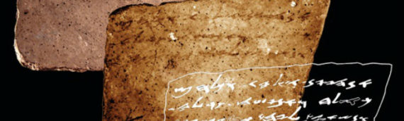 """Invisible"" First Temple Inscription Discovered on Pottery After 50 Years of Display"