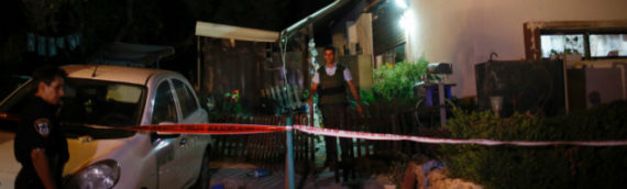 Sabbath Eve Terror Attack: Father and Two Children Stabbed to Death at Shabbat Table