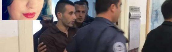 """Palestinian Kills Pregnant Jewish Girlfriend to """"Free Prisoners"""""""
