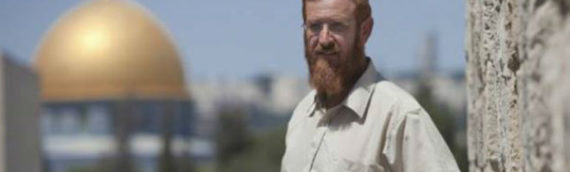 MK Yehudah Glick Sets Up Camp in Front of Temple Mount to Protest Netanyahu's Ban [WATCH]