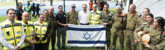 IDF Aid Team Heads Home From Mexico in Time for Yom Kippur