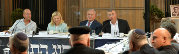 Netanyahu Leads Bible Study Group in Tradition of Jewish Leaders