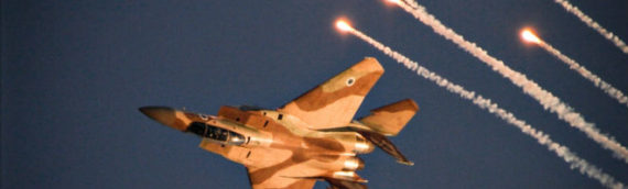 IAF Destroys Syrian Anti-Aircraft Battery That Fired On Israeli Planes