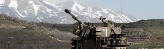 IDF Tank Fires Warning Shot at Syrian Troop in DMZ
