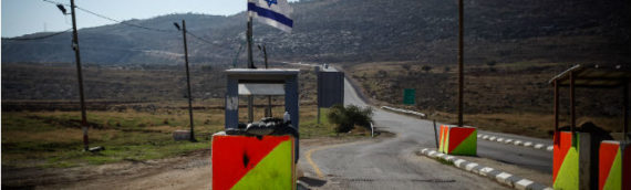 Soldier Lightly Injured In Attempted Vehicle Ramming in Jordan Valley