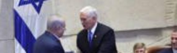 Pence at Knesset: US Embassy Will Move to Jerusalem in 2019