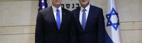 Pence: US Embassy To Move To Jerusalem By The End Of Next Year