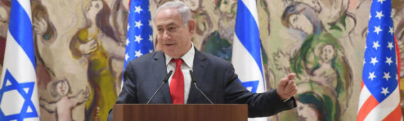 Netanyahu: 'Only a Matter of Time' Before Others Move Embassy to Jerusalem