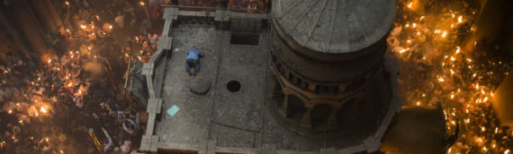 The Real Story on The Church of the Holy Sepulchre Controversy- And It's Not About Religion