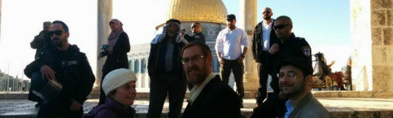 Rabbi Glick's Moving Speech Commemorating Wife on Temple Mount
