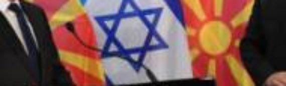 Demonizing Israel is Anti-Semitism, Declares Macedonia