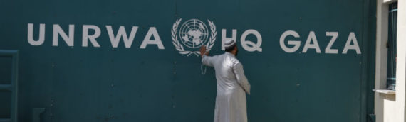 $100 Million Won't Cover UNRWA Shortfall After US Withholds Funds