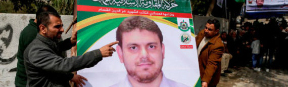 Hamas Threatens to Attack Israeli Targets Abroad After 'Martyr' is Killed in Malaysia