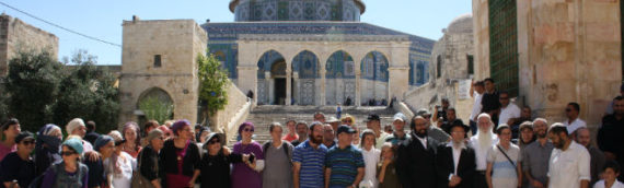 The Temple Mount Connection to Israel Remembrance Day
