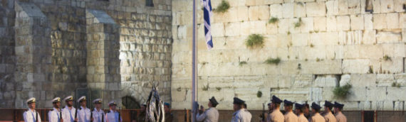 What to Live For? (On the Occasion of Israeli Memorial Day and Israel's 70th Independence Day)