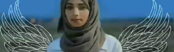 "IDF Video Shows Female Gazan Medic Killed in Border Clashes Was No ""Angel of Mercy"""