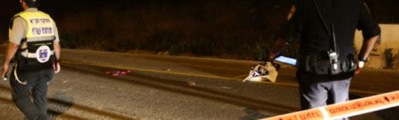 Israeli Woman Killed in Alleged Ramming Attack; Driver in PA Custody