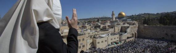 'Restore the Temple Mount to its Biblical Intent and Usher in Redemption'