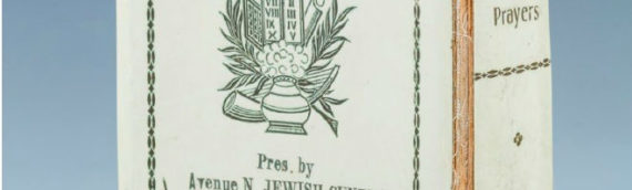 Marilyn Monroe's Jewish Prayer Book Up For Auction