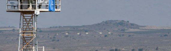 Golan Heights' Quneitra Border Crossing Between Israel-Syria Reopens