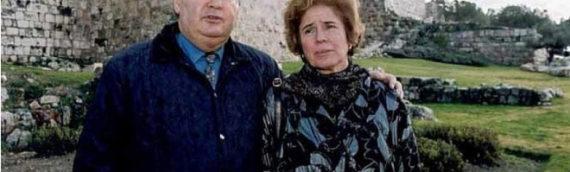 France Bestows its Highest Award to Nazi-Hunter Couple