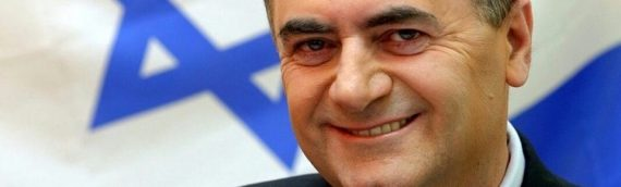 UN: Israel's Foreign Minister, a Kohen, Invited All Nations to Third Temple