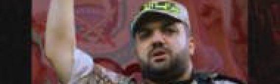 REVEALED: Hamas Involved in IDF Assassination of Islamic Jihad Leader