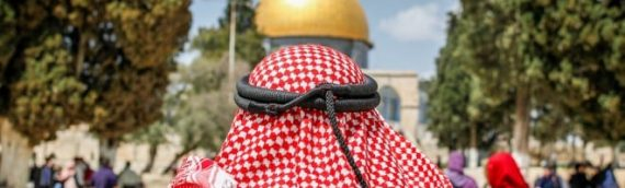 "In Wake of Trump Deal Muslims Warn of New reality on Temple Mount: ""Muslims Only"""