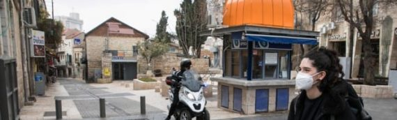 Most Israelis Agree with Closure Measures: Worry About Economy According to Poll